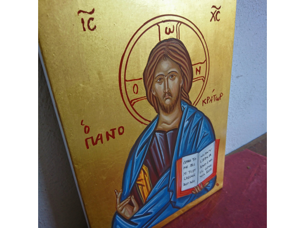 Icon of Pantocrator, Lord All Mighty