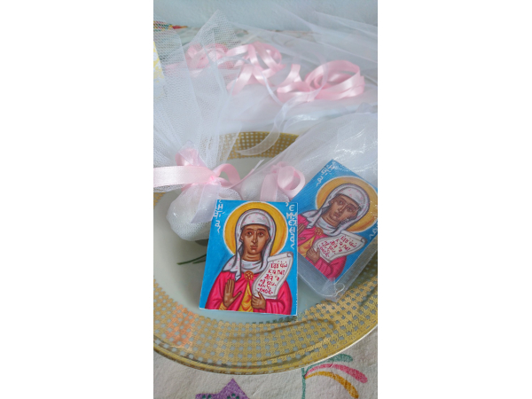 Baptismal favors for Emily