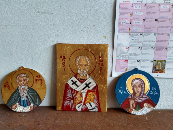 St Nicholas with St Maximos and Evdoxia
