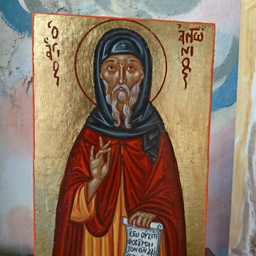 Contemporary icon of the Egyptian saint
