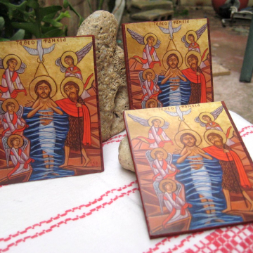 Baptism favor icon folk naive Epiphany of the Lord Jesus Christ- 8x10 cm reproduction- Theofaneia ,