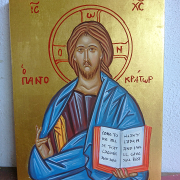 Custom Order Byzantine icon of the Lord Jesus Christ Pantokrator A4 size 22K gold hand painted