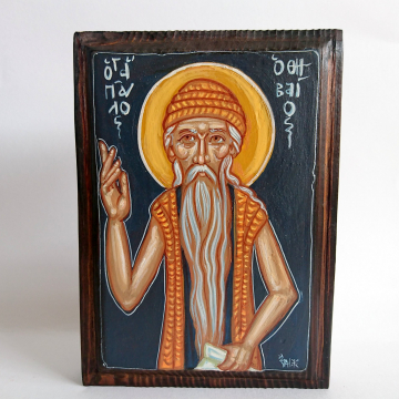 Saint Paul of Thebes Desert saint and Anchorite - Original Byzantine Icon Painted by hand Hancarved Fir wood board 5x7 inches